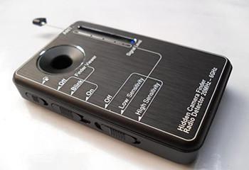 RD30 反窃听防偷拍探测器
